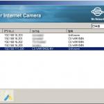 CS-WMV043G-NV 「間違ったパスワードを入力しました」