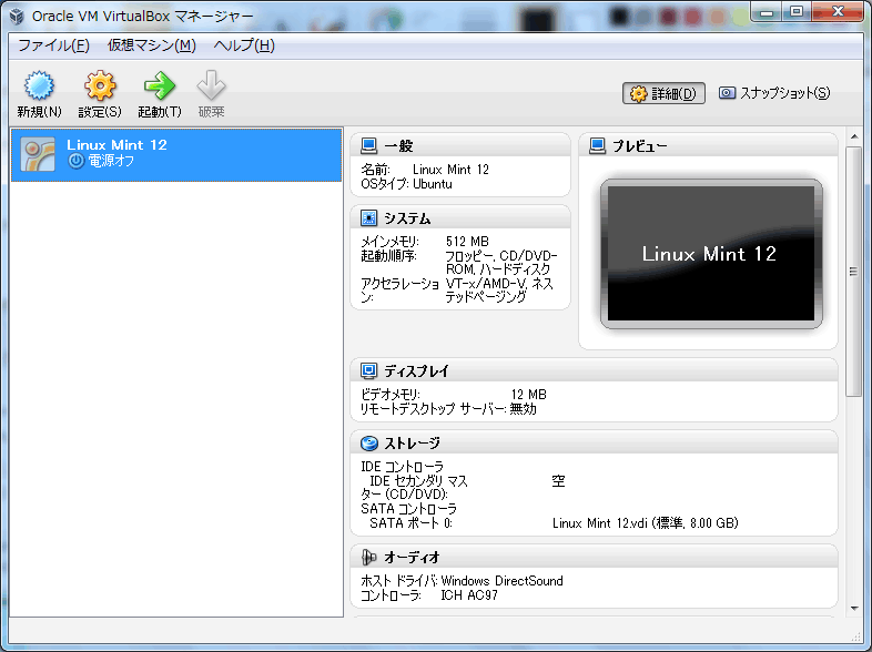 Virtualbox Linux Mint 12