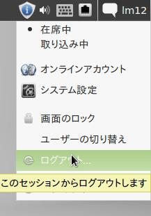 Virtualbox Linux Mint 12