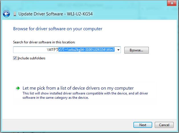 先程ダウンロードしたWLI-U2-KG54を解凍した先を選択。で、NEXT。