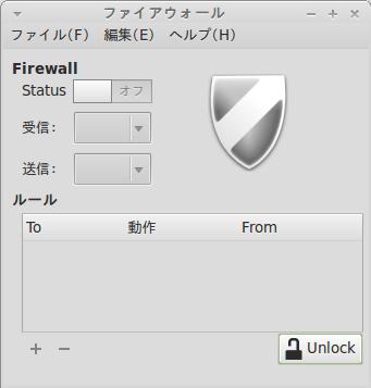 Linux Mint 13
