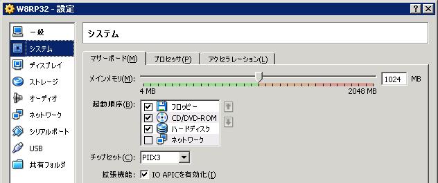 vb_w8rp_70