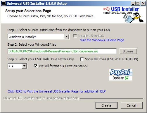Universal USB Installer 1.8.9.9 Installation Dialog