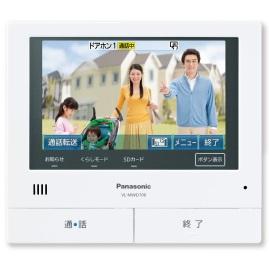 VL-SWD700KL パナソニック ワイヤレスモニター付きテレビドアホンとセンサーカメラ
