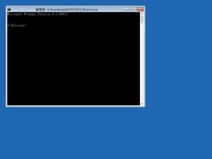Windows 8/8.1のメディアから作動したコマンドプロンプト