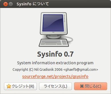 Sysinfo About