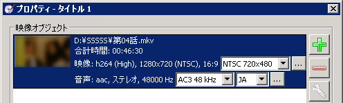 DVD Styler v2.2 & v2.2 rc 2 Bug No. 18