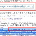 サーバー移行時にデーターベースのドメイン部分を書き換える方法(WordPress)