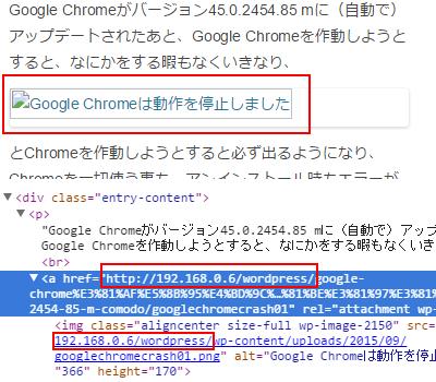 local-server-domain-error