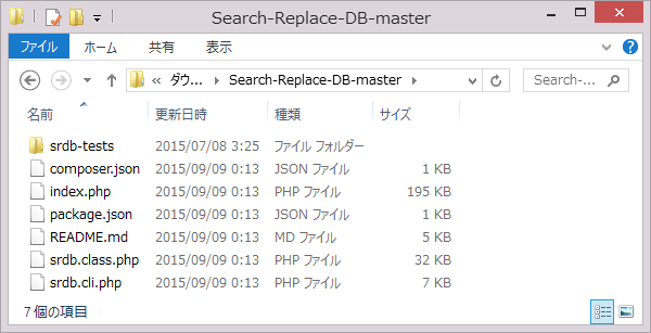 Search and Replace Database ver 3.1.0