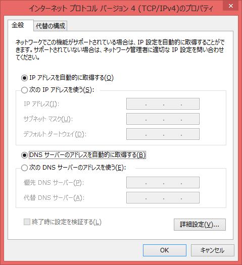 インターネット プロトコル バージョン 4 (TCP-IPv4)のプロパティ-blank