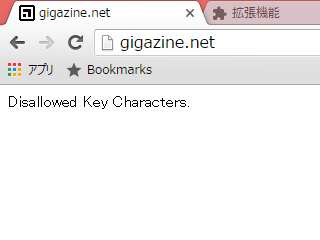 Disallowed Key Characters