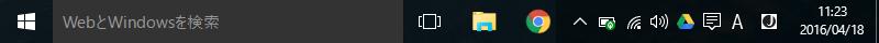 w10-taskbar-800x40