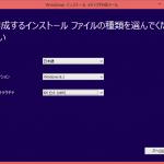 Windows 8.1 ISOのダウンロード