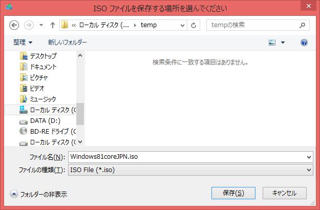 win_media_creation_tool_dlg-03