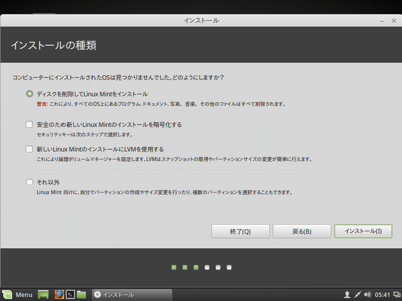 LMC18x6420160808144138.63