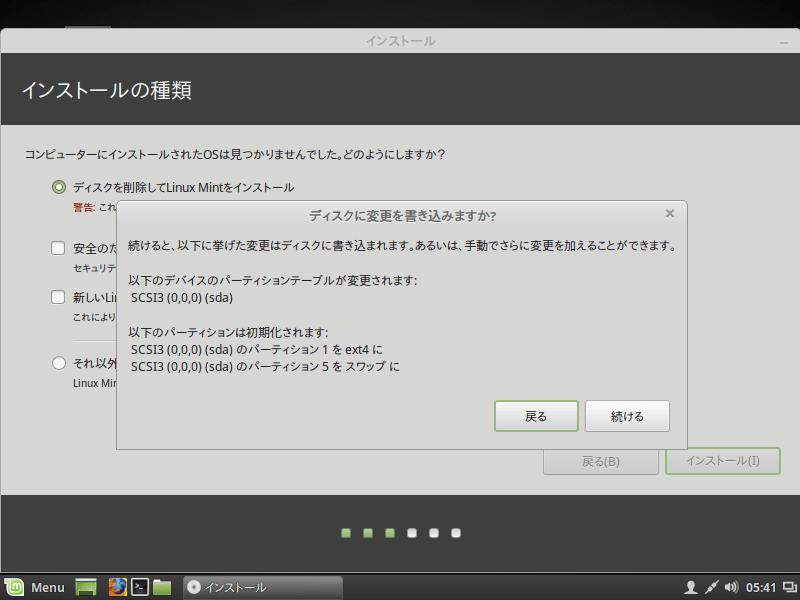 LMC18x6420160808144147.07