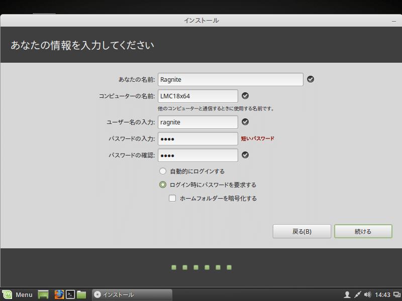 LMC18x6420160808144309.37