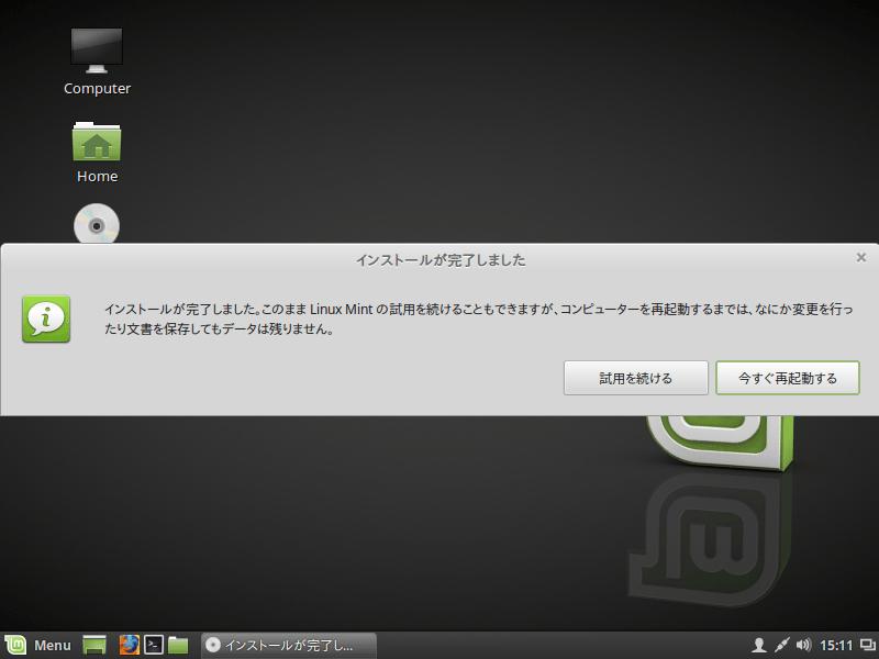 LMC18x6420160808151131.27