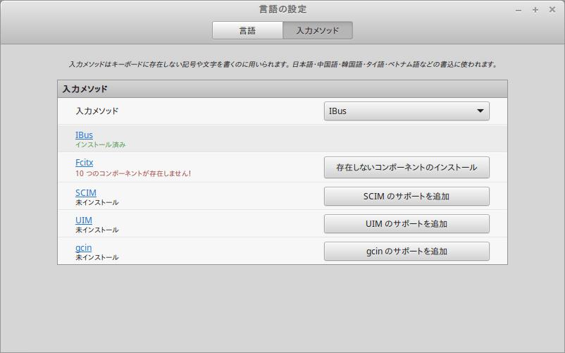 LMC18x6420160808161711.78