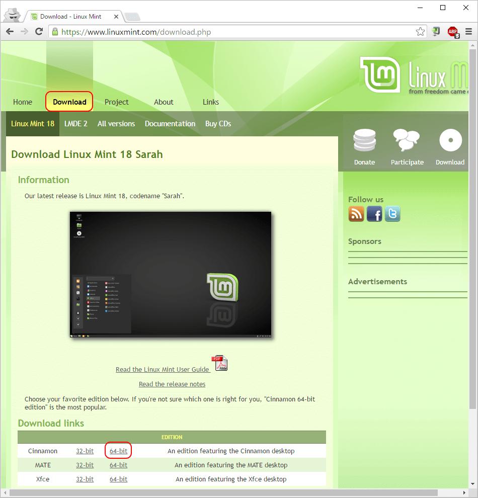 Linux Mint 18 Sarah 本家ウェブサイトよりダウンロード手順