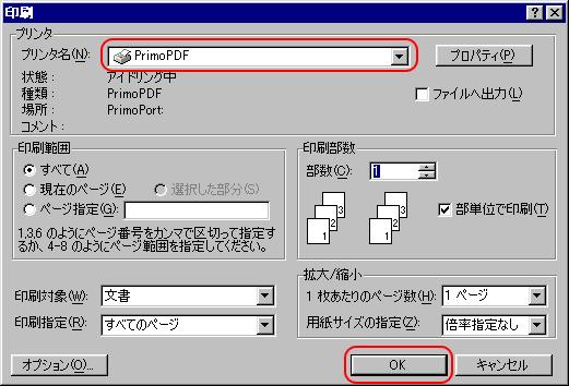 4vm-98-print-scr1