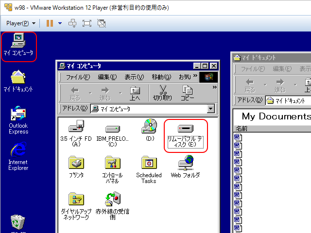 7vm-mycomputer-open-01
