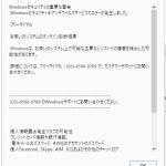 怪しいサイト;jpmoretech.com 2016/10/26 13:28JST 04:28GMT