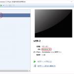 VMWare Tools インストールエラー セットアップを続行できません。