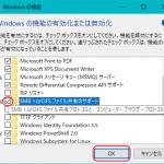 Windows 10.0.16299 Fall Creators Update バージョン 1709にてSMB1を再び有効にする方法