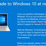 2018年もまだWindows 7/8からWindows 10への無料アップグレードができる(1月16日まで)