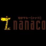 nanacoで再発行手続きとエラーコードPGSE05