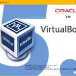 VirtualBoxアップグレードができない問題