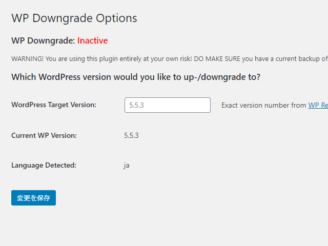 WP Downgrade plugin screen with text input for WordPress version